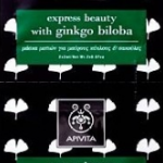 express beauty ojos ginkgo
